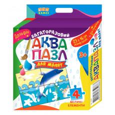 """Аквапазл для малят. """"Дельфін"""" Ula-086-3"""
