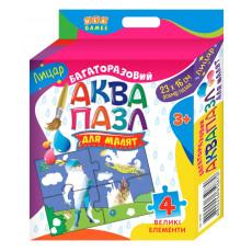 """Аквапазл для малят. """"Лицар"""" Ula-087-0"""