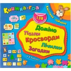 Книга-гра «Кмітливе зайченя» ULA-328-6
