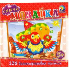 Сяюча Мозаіка (Папуга) IR-58-4
