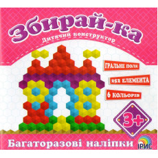 Збирайка дитячий конструктор Замок IR-31-7